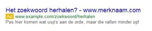 Google Adwords Expanded Afwords - eenheidsworst